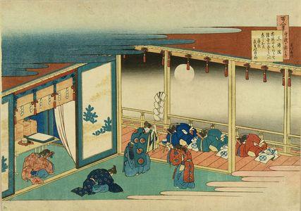 Katsushika Hokusai: Sanjoin, from - Hara Shobō