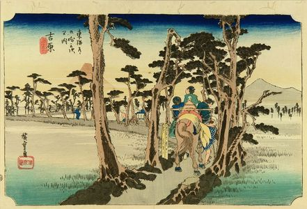 歌川広重: Yoshiwara, from - 原書房