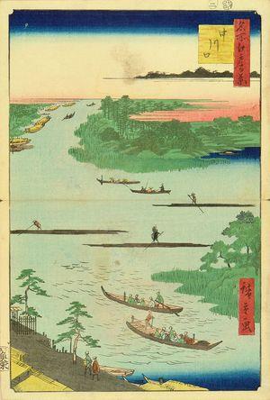 歌川広重: Mouth of Naka River, from - 原書房