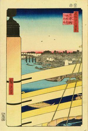 Utagawa Hiroshige: Nihonbashi Bridge and Edobashi Bridge, from - Hara Shobō