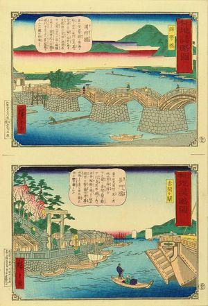 Utagawa Hiroshige III: An uncut sheet of - Hara Shobō