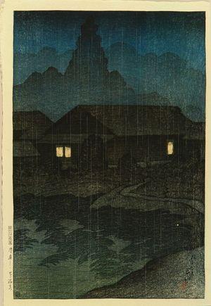 川瀬巴水: Tsuta hot Spring, Mitsu Province, from - 原書房