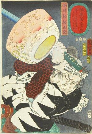Utagawa Kuniyoshi: Nakamura Kansuke Masatatsu, from - Hara Shobō