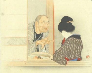 富岡英泉: A frontispiece of a novel, 1895 - 原書房