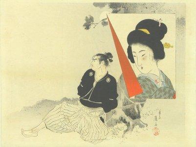Tomioka Eisen: A frontispiece of a novel, 1898 - Hara Shobō