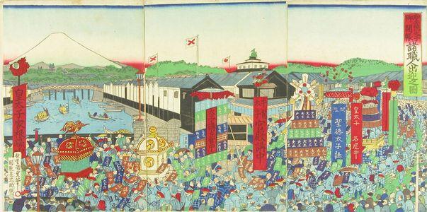 KUNIMASA IV: Exhibition of Shotoku Taishi, triptych, 1875 - Hara Shobō