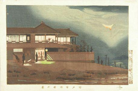 小林清親: View of Ariakero, Imado, from - 原書房
