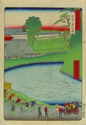 一景: Outside Sakurada Gate, from - 原書房