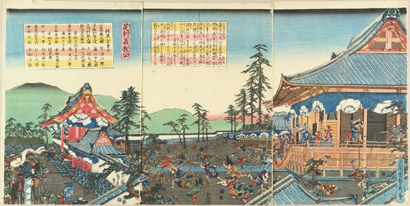 歌川貞秀: Ashikaga Yoshinori defeated at Akamatsu Man'yu's palace, triptych, c.1848 - 原書房