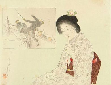 SUZUKI KASON: A frontispiece of a novel in - Hara Shobō