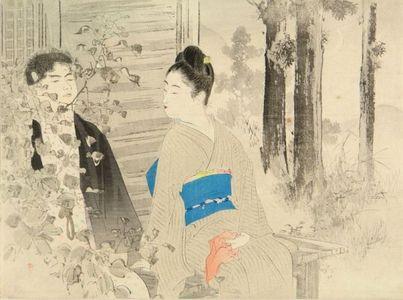 水野年方: A frontispiece of a novel in - 原書房