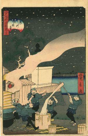 歌川広景: Komagata Hall, Asakusa, from - 原書房
