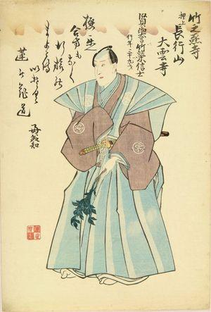 UNSIGNED: Memorial portrait of the actor Ichimura Takenojo V, 1851 - Hara Shobō