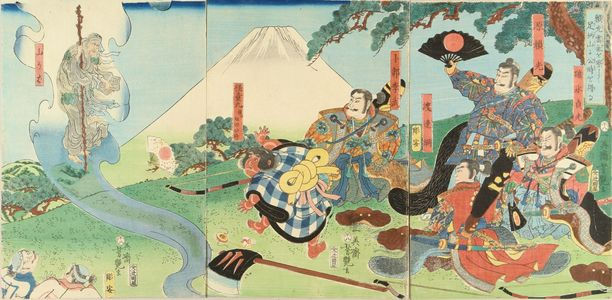 歌川芳艶: Minamoto no Yorimitsu meeting Sakata Kintoki, triptych, 1858 - 原書房