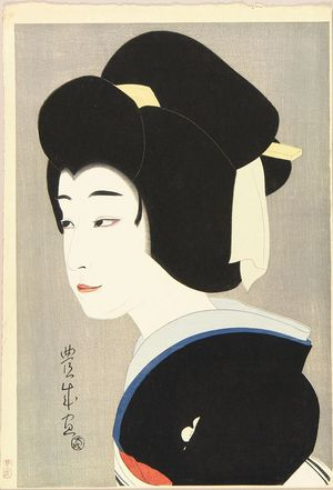 TOYONARI: A bust portrait of the actor Sawamura Sonosuke in the role of Umegawa, 1921 - Hara Shobō