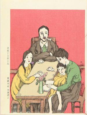 Takehisa Yumeji: - Hara Shobō