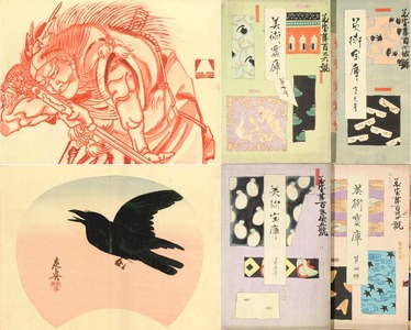 Unknown: 25.3x16.5cm. each approx. - Hara Shobō