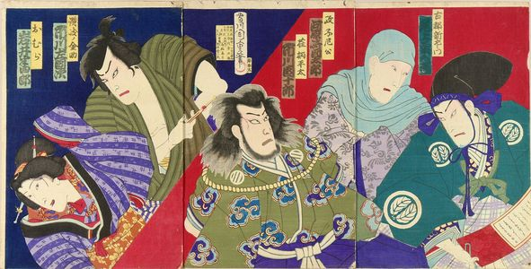 Morikawa Chikashige: Actors in a kabuki performance, triptych, 1880 - Hara Shobō