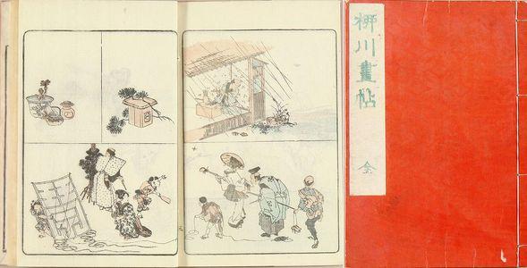 無款: , original covers and title slip - 原書房