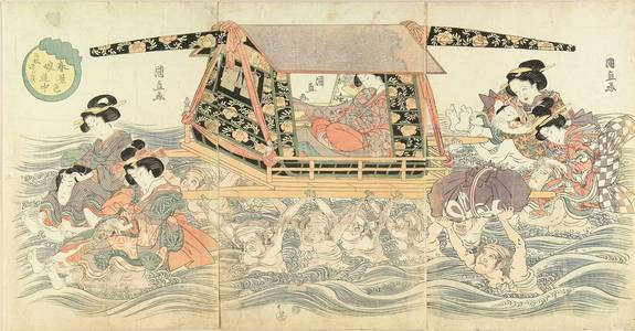KUNINAO: Noble young woman and her servants crossing a river, titled - 原書房