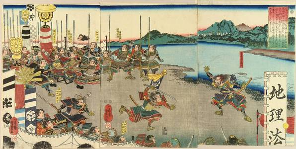 Utagawa Yoshikazu: Ando Kiemon entering the enemy's camp, triptych, c.1848 - Hara Shobō