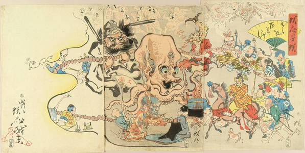 Kawanabe Kyosai: A comic picture titled - Hara Shobō