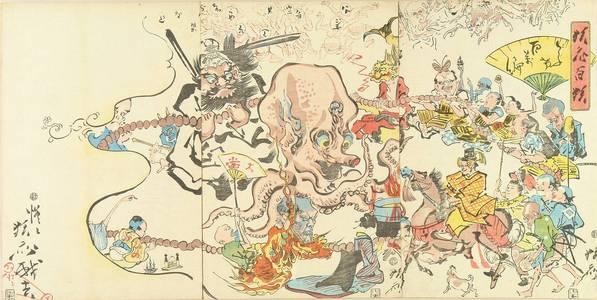 河鍋暁斎: A comic picture titled Kyosai hyakukyo, doke hyakumamben, triptych, 1864 - 原書房