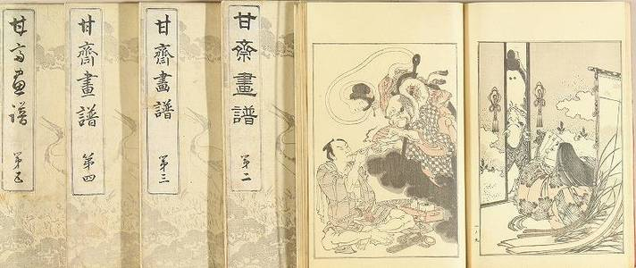 Unknown: , 5 vols., complete, 1891-93, original covers and title slips - Hara Shobō