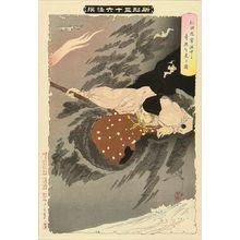 Tsukioka Yoshitoshi: Nitta Tadatsune seeing an apparition in a cave, from - Hara Shobō