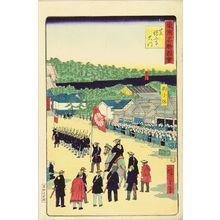 三代目歌川広重: The gate at Zojoji Temple, Shiba, from - 原書房