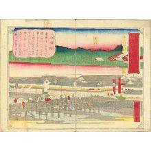 Utagawa Hiroshige III: Shijo iron bridge, Yamashiro Province, from - Hara Shobō