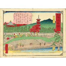 Utagawa Hiroshige III: Asahiyama, Nara, Yamato Province, from - Hara Shobō