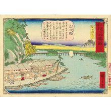 Utagawa Hiroshige III: Ishiyamashita, Lake Biwa, Omi Province, from - Hara Shobō