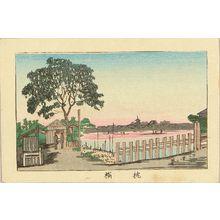 Inoue Yasuji: Makura Bridge, from - Hara Shobō
