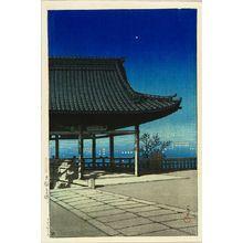 Kawase Hasui: Takatsu, Osaka, from - Hara Shobō