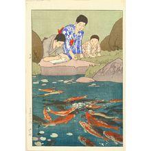 Yoshida Hiroshi: - Hara Shobō
