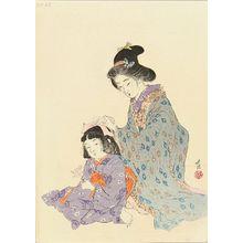 ODAKE CHIKUHA: A frontispiece of a novel, 1911 - Hara Shobō
