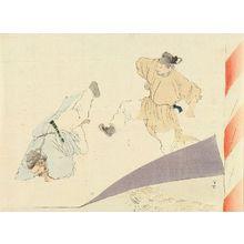 梶田半古: A frontispiece of a novel, 1901 - 原書房