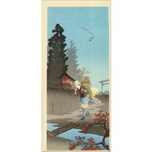渡辺省亭: Tasogare (Twilight), 1924-27 - 原書房