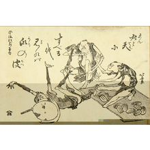 Katsushika Hokusai: - Hara Shobō
