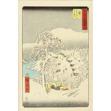 歌川広重: Fujikawa, from - 原書房