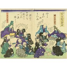 UNSIGNED: A caricature, illustrating blind merchants discussing about collecting money from government, diptych - Hara Shobō