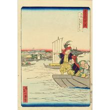 Ikkei: Ommaya gashi and Azuma Bridge, from - Hara Shobō