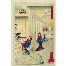 Ikkei: Shinagawa, from - Hara Shobō
