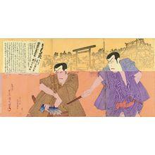 Toyohara Kunichika: A scene of a kabuki performance, triptych, 1890 - Hara Shobō