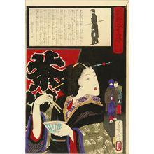 Tsukioka Yoshitoshi: 4 a.m., from - Hara Shobō