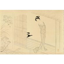 KOMURA SETTAI: Osen, published by Takamizawa, 1943 - 原書房