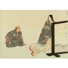 UNSIGNED: A frontispiece of a novel - Hara Shobō