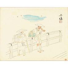 Wada Sanzo: - Hara Shobō