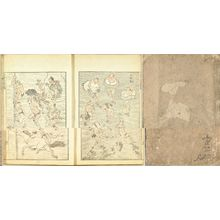 無款: , Edo Period, good impressions, missing title slip, covers worn, a few minute wormholes - 原書房